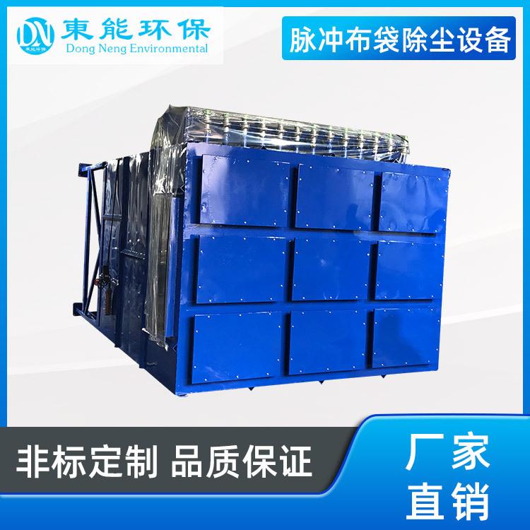 供应除尘器设备 碳钢布袋除尘设备 冶金建材行业含尘气体净化设备