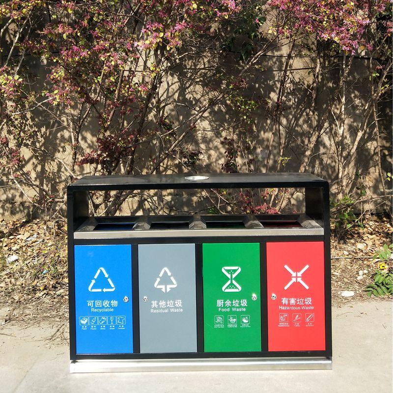 新款户外不锈钢垃圾桶四分类垃圾箱公园景区批发定制来图