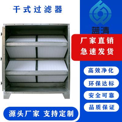 活性炭塔吸附塔喷漆工业vocs有机废气处理成套设备尾气除臭净化器