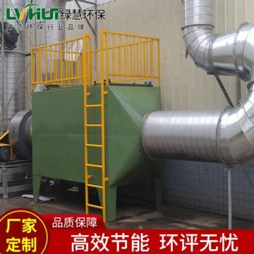 设备有机废气处理惠州活性炭吸附塔 耐用无污染活性炭塔厂家