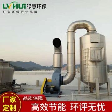 虎门工地油烟净化处理设备废气处理 净化塔废气净化设备