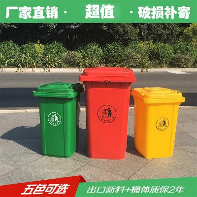 分类垃圾桶环卫户外大号室外240l升脚踏挂车特厚垃圾箱垃圾筒带盖