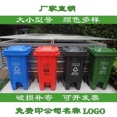 户外垃圾桶大号环卫分类脚踏塑料桶U形脚踩垃圾桶120l环保垃圾筒