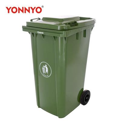 240L加厚型户外垃圾桶塑料垃圾桶环卫挂车垃圾桶永耀垃圾桶厂家