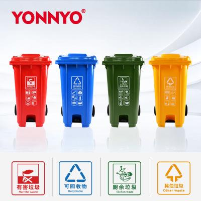分类脚踏垃圾桶240L塑料环卫垃圾桶可挂车加厚新料街道物业学校桶