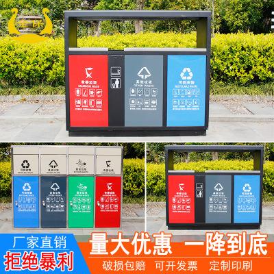 金保四分类不锈钢户外垃圾桶室外垃圾箱上海干湿分类环卫三分类