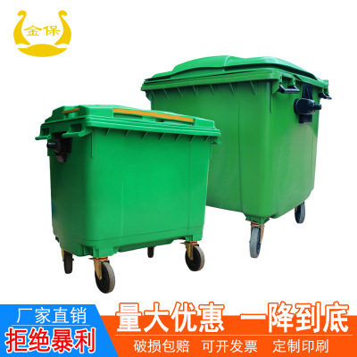 户外塑料垃圾桶大号660L环卫室外小区1100L带盖塑料大码箱带轮子