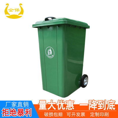铁质户外垃圾桶大号铁皮防火50升100L120L240L环卫挂车垃圾箱