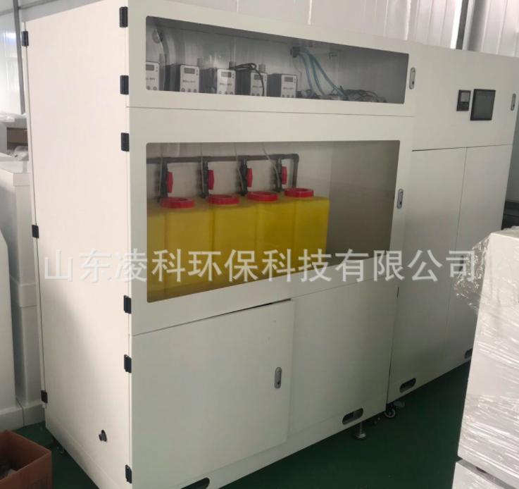 有害液体实验室污水处理设备厂家直销检测试剂实验室污水处理设备