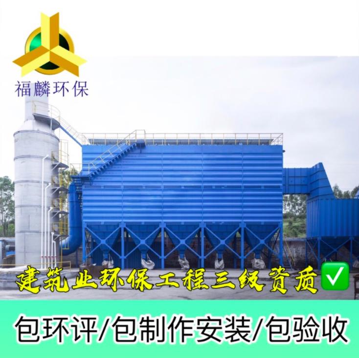 大风量除尘器布袋除尘器脱硫塔制作环保pp阻燃大型除尘器