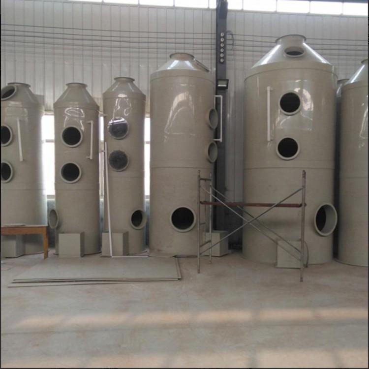 厂家供应 pp喷淋塔 废气处理设备 酸雾洗涤塔 环保设备生产厂家