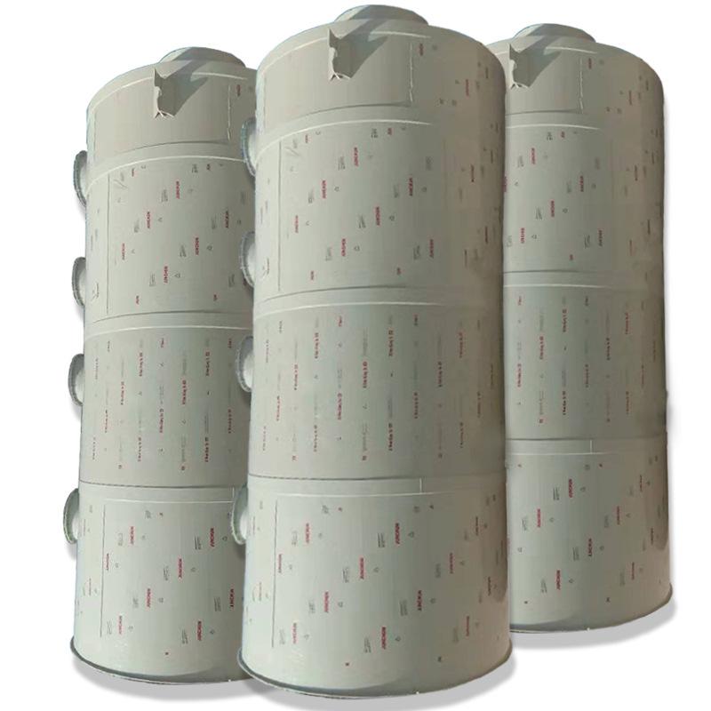 喷淋塔 pp喷淋塔 废气处理环保设备负氧离子喷淋塔除尘洗涤净化塔