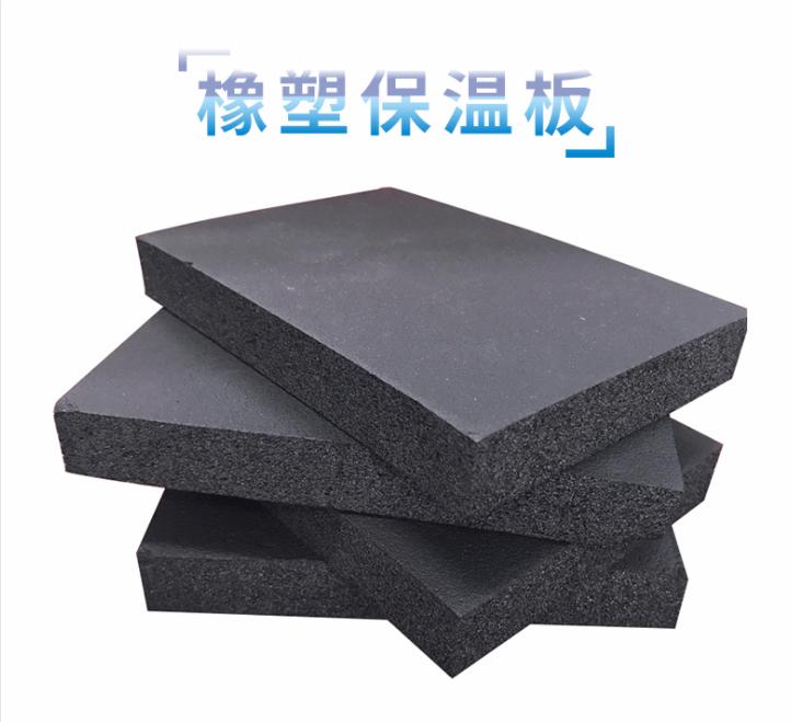 橡塑板b1级 阻燃隔音橡塑板 自粘铝箔橡塑板 背胶橡塑保温板