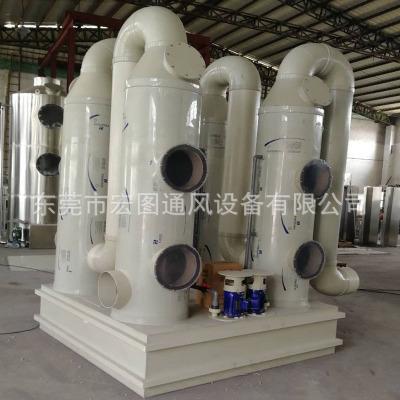 厂家直销环评尾气废气臭气粉尘净化处理装置环保设备旋流pp喷淋塔