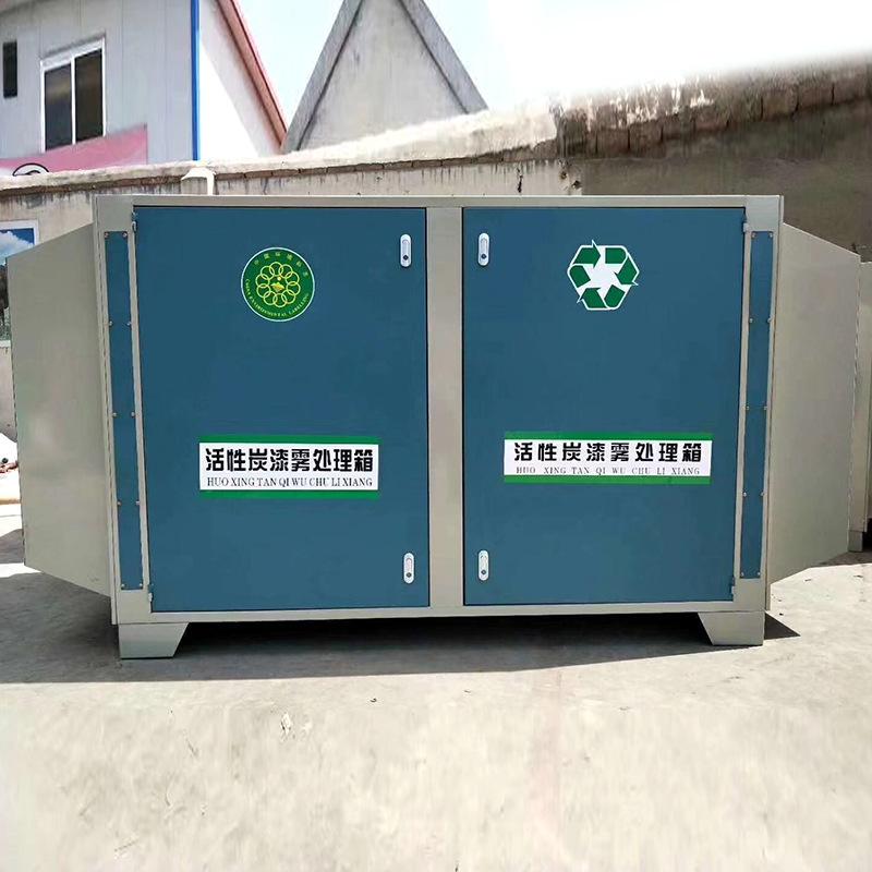 厂家直销活性炭环保箱活性炭漆雾处理箱活性炭工业漆雾处理设备