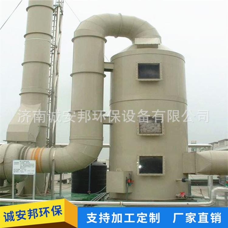 供应直销 废气处理喷淋塔 价格优惠 喷淋塔 酸碱废气处理设备