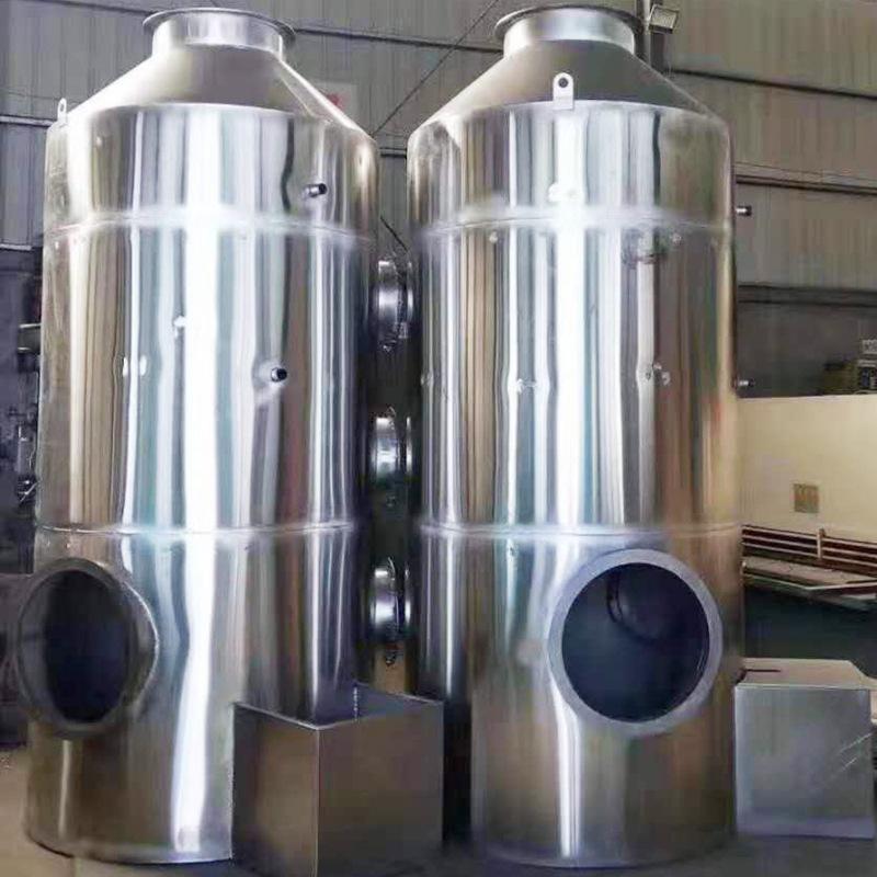 供应高品质 喷淋塔 质量保证 填料塔 废气处理塔 酸雾吸收塔