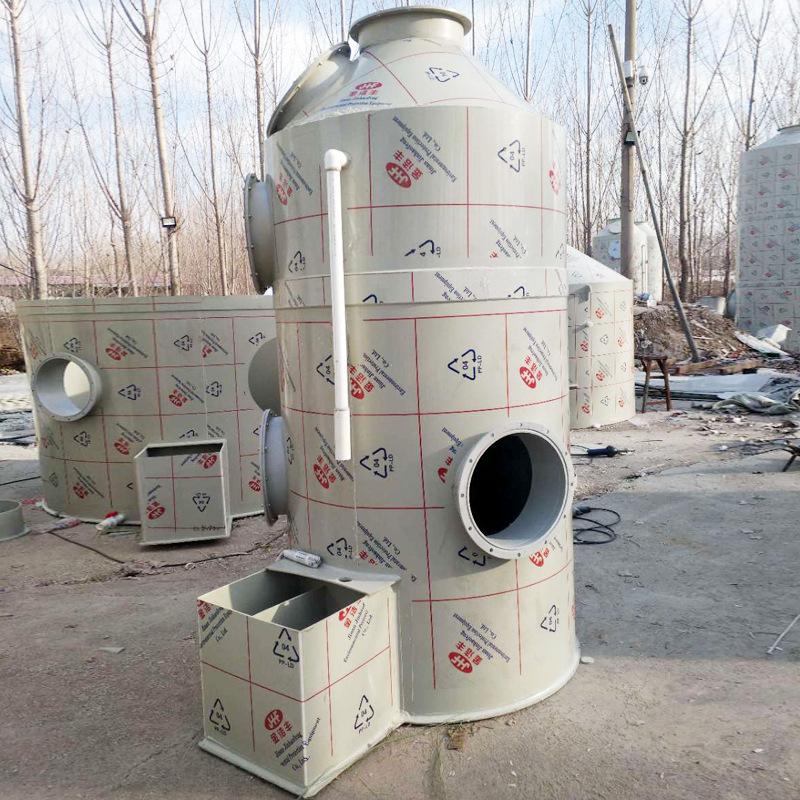 供应直销 喷淋塔 高效喷淋塔 量大质优 PP喷淋塔 水喷淋塔