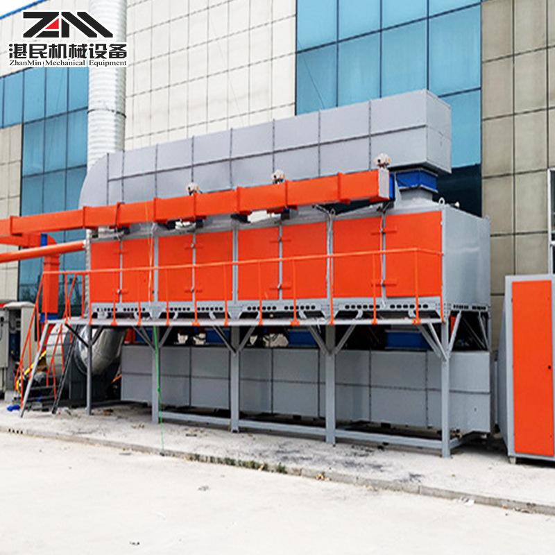 催化燃烧一体机 活性炭吸附脱附装置 有机废气催化燃烧处理设备