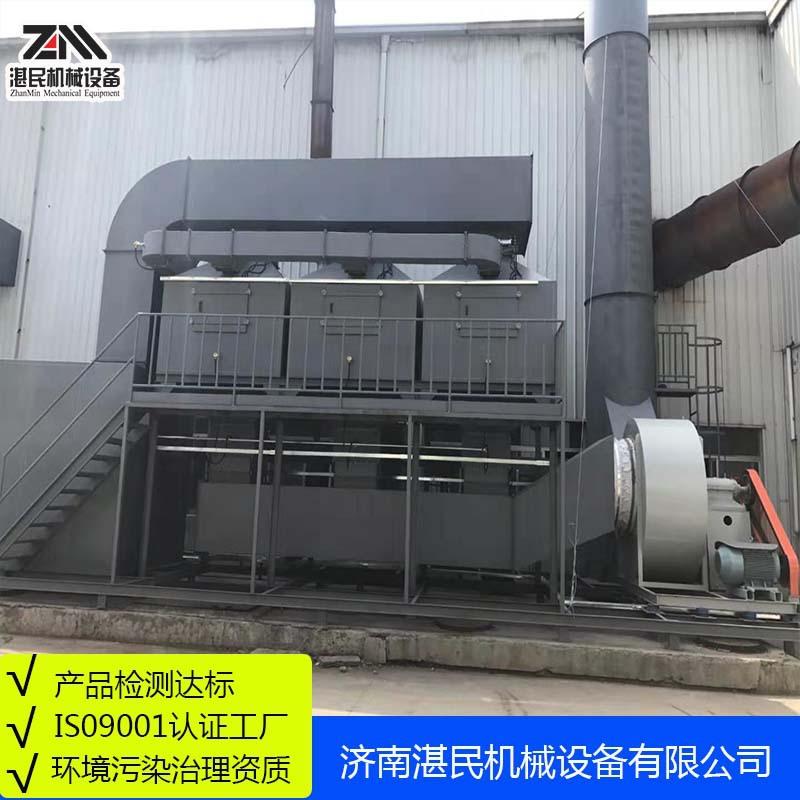 定制 催化燃烧炉装置 活性炭吸附托付处理设备 催化燃烧处理设备