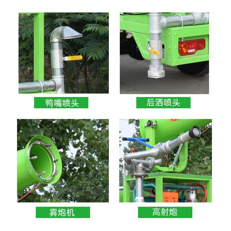 电动三轮雾炮机洒水车小型工地工程环卫绿化消毒车新能源环保除尘