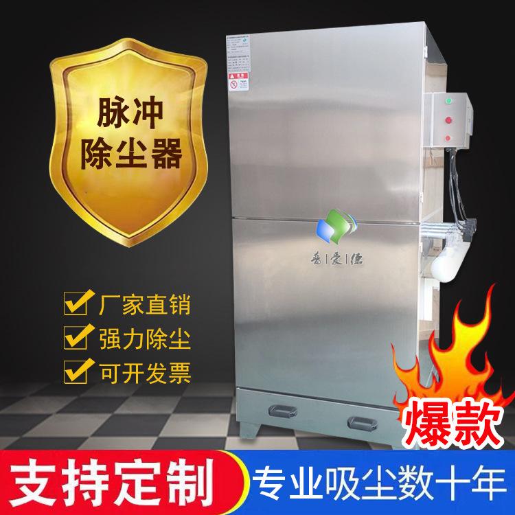 厂家低价供应工业除尘器 不锈钢除尘器 大功率除尘吹风机