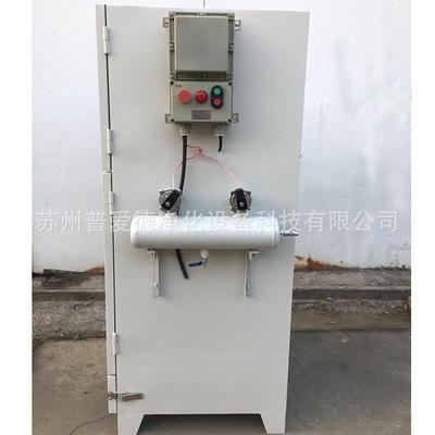 防爆脉冲除尘器 厂家供应2.2kw防爆除尘器 MC系列除尘器