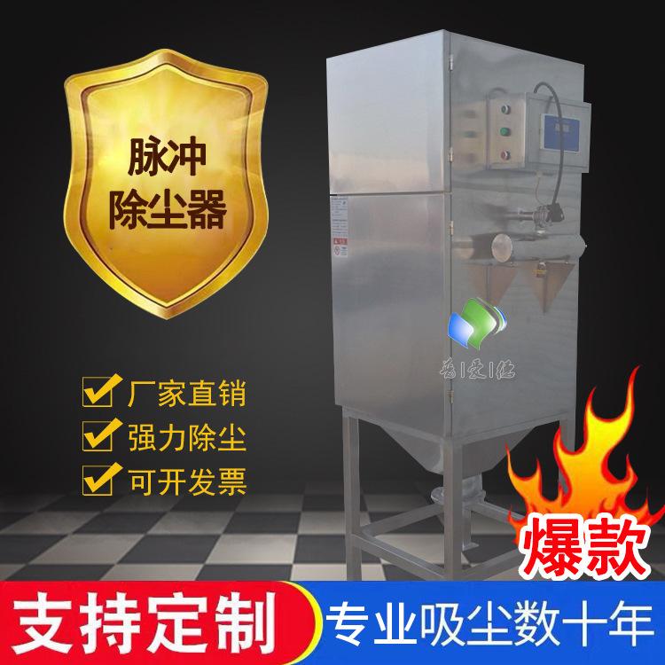 脉冲环保滤筒式除尘器工业空气净化布袋除尘器MC系列除尘器厂