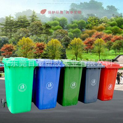 120L广场塑胶垃圾桶120升酒店环保桶花园塑料卫生桶带轮清洁箱