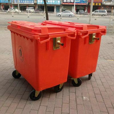 红色660L塑料垃圾桶大型户外垃圾箱660升园林环卫清洁桶废物箱