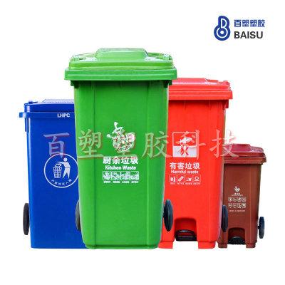 50L100L120L240L660升户外塑料垃圾桶环卫垃圾桶环保垃圾箱中转桶