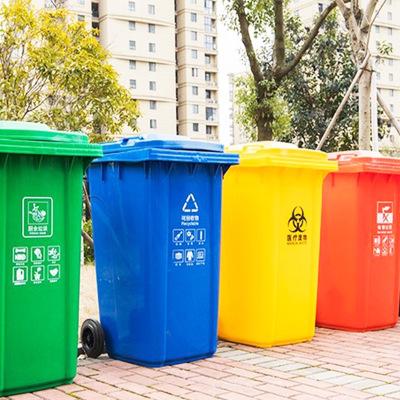 挂车带盖240L大号垃圾箱 厨房酒店社区垃圾桶 户外街道食堂垃圾箱