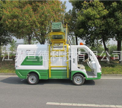 亘德科技玻璃钢材质电动四轮翻桶车(吊桶车)垃圾清运车