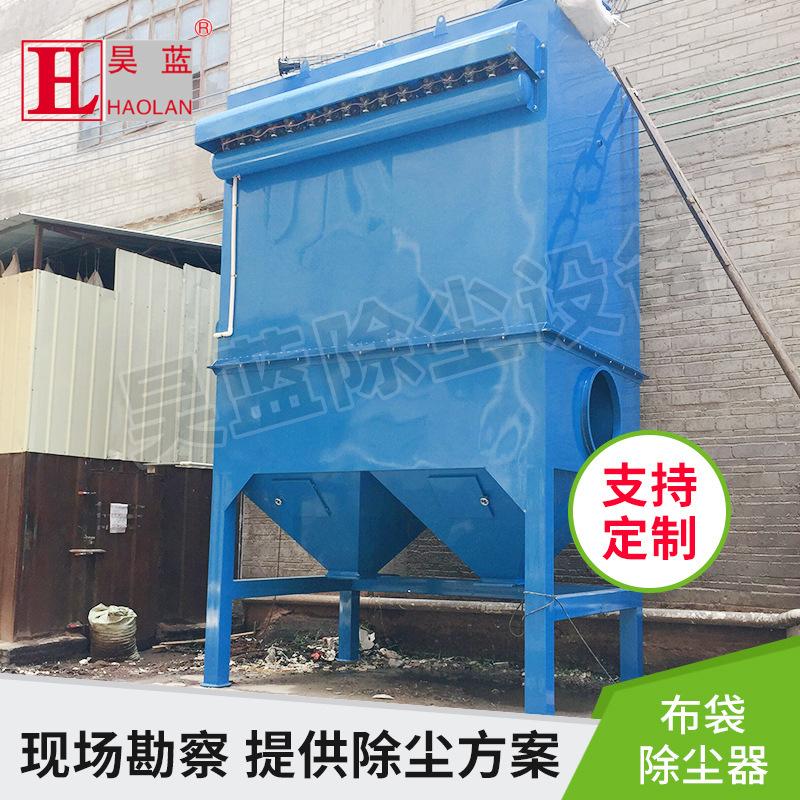木工厂除尘器烟尘处理脉冲布袋除尘器单机布袋除尘器车间除尘设备