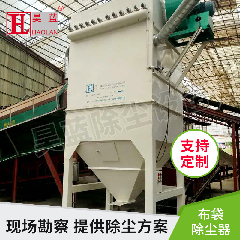 砖厂除尘器烟尘处理脉冲布袋除尘器 单机布袋除尘器 车间除尘设备