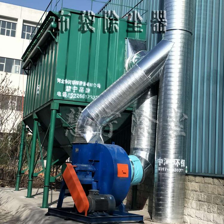 慧宁工业脉冲滤筒除尘器脉冲单机布袋除尘器DMC脉冲布袋除尘设备