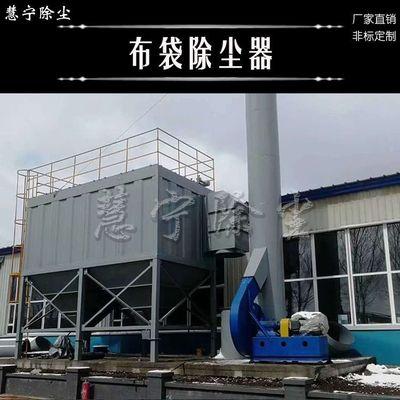 工业脉冲木工中央除尘设备家具厂除尘器木工环保设备质量可靠慧宁