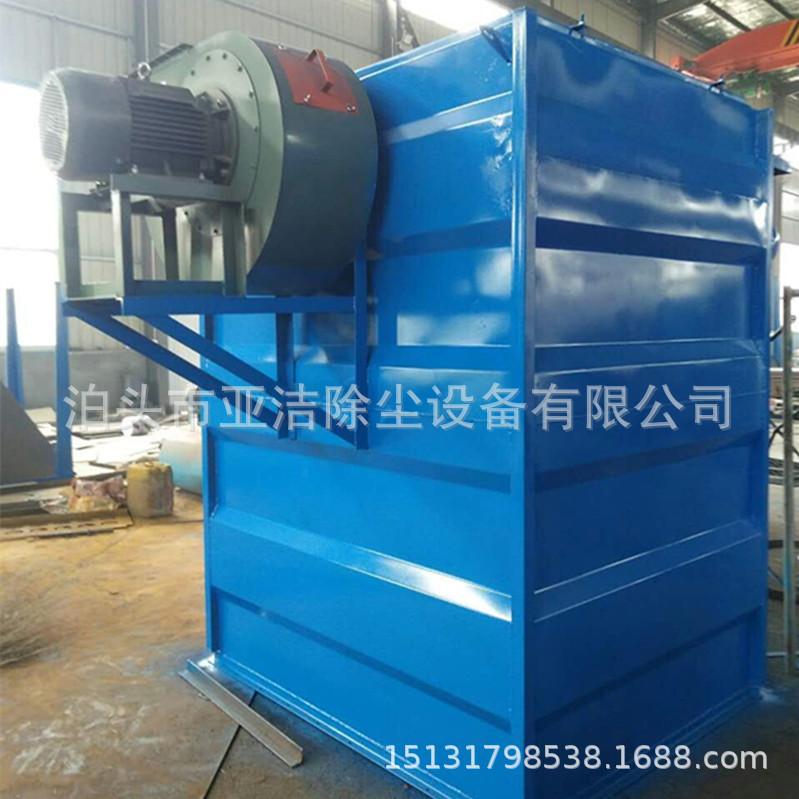 厂家制作脉冲布袋除尘器小型布袋除尘器DMC系列除尘设备生产厂家