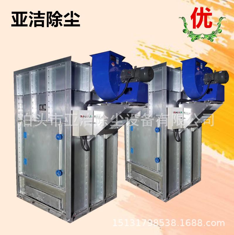 厂家定做木工除尘器 小型木器厂专用除尘器 移动式木工除尘器厂家