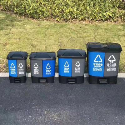厂家直销 双桶智能分类垃圾桶 室外不锈钢双分类垃圾桶 环卫垃圾