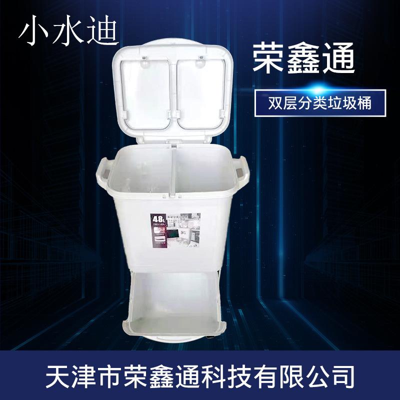 厂家直销 双层分类垃圾桶 分类垃圾桶 不锈钢双分类室外垃圾桶