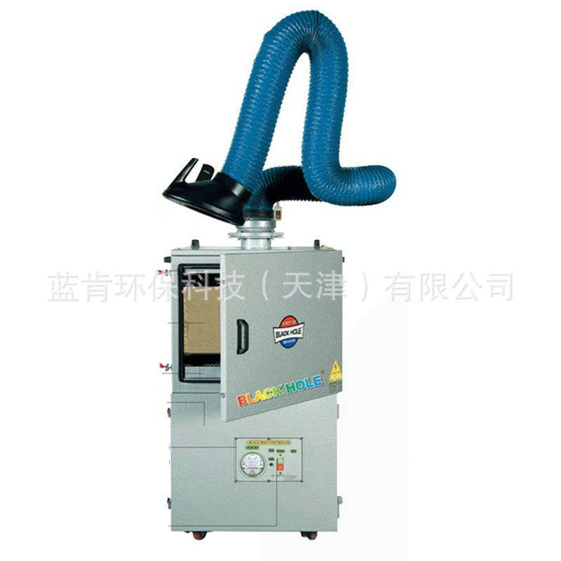 钎焊烟尘收集过滤器 焊烟净化器 异味烟尘集尘机 单臂可移动