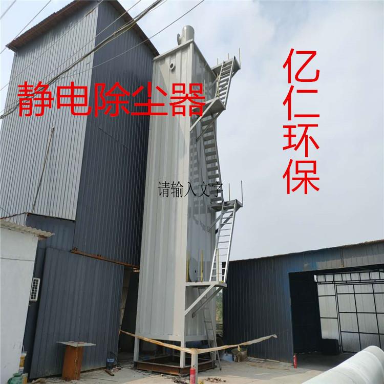 源头厂家亿仁生产电捕焦油器 油烟废气处理设备 电离捕捉器