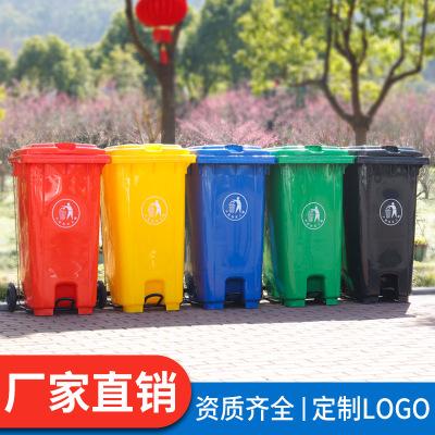 厂家直销240L脚踏垃圾桶方便便捷 颜色多加厚质量好 可挂车垃圾桶