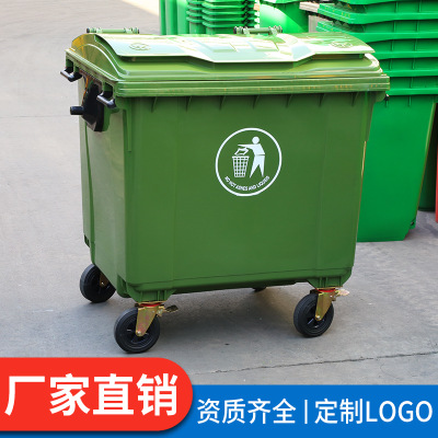 1100L升塑料垃圾桶户外大号环垃圾车手推清洁车1100L移动垃圾箱