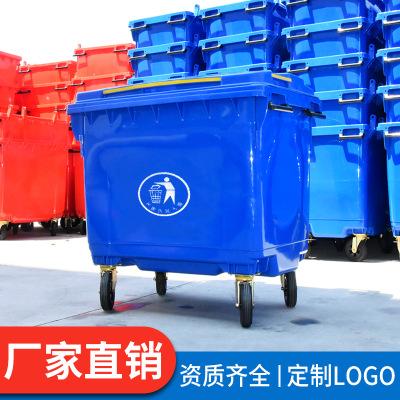 660l塑料垃圾桶户外大号环卫手推垃圾车660升移动垃圾箱厂家直销