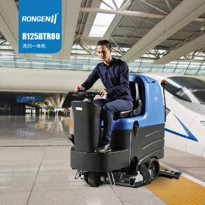 【办公楼地面】洗扫一体机 容恩R125BTR80大型驾驶式洗扫机