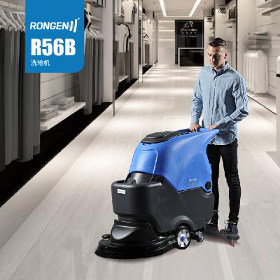 瓷砖地面 容恩R56B手推式洗地机 工业洗地机