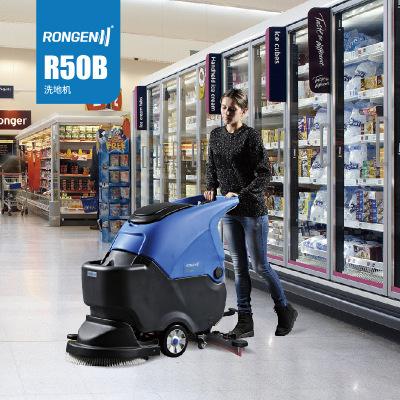 【容恩R-50B】手推洗地机工厂车间电瓶式洗地吸干机