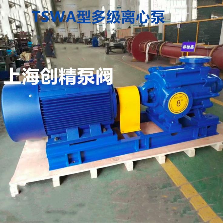 TSWA系列卧式多级给水泵 多级离心泵 冷暖水循环增压泵